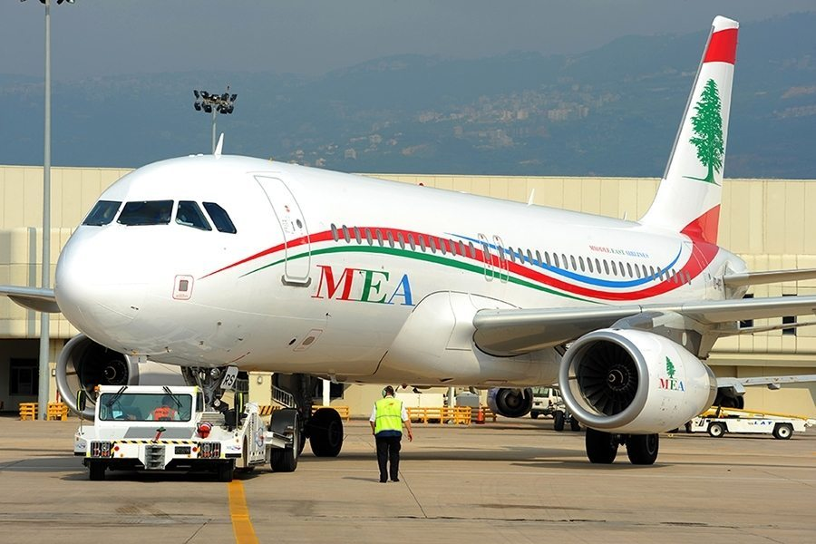 Middle East Airlines | Abu Dhabi - Information Portal |Nicest Middle Eastern Airline