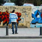 hamra-graffiti-2_small