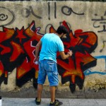 hamra-graffiti_small