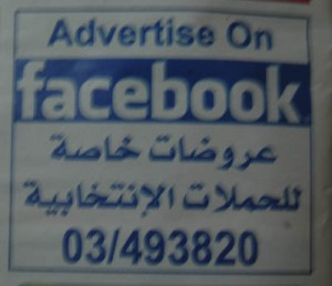 advertise-on-facebook-1