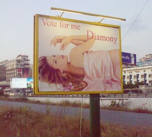 vote-for-diamony
