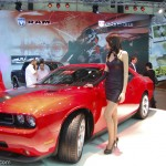 Lebanon Motor Show Photo 15
