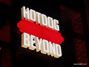 Hotdog and beyond (7)