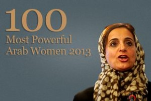 100+most+powerful+arab+women+of+2013