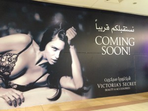 victorias secret lebanon
