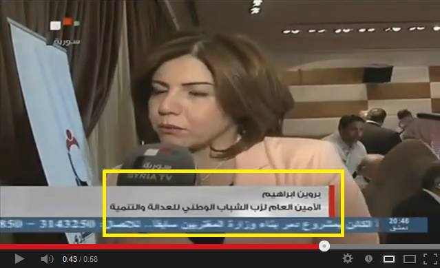 syrian tv fail