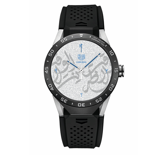 tag-heuer-connected-arabic-watch-face-1